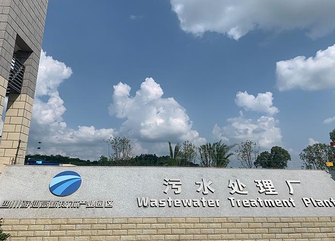 绵阳污水处理厂紫外线消毒器设备应用